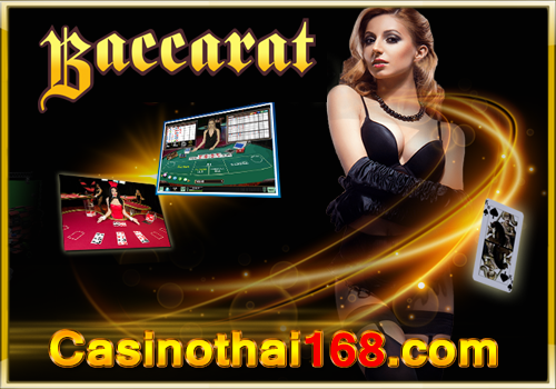 Sign up playing baccarat online with the best service website