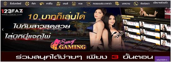 casino 123faz