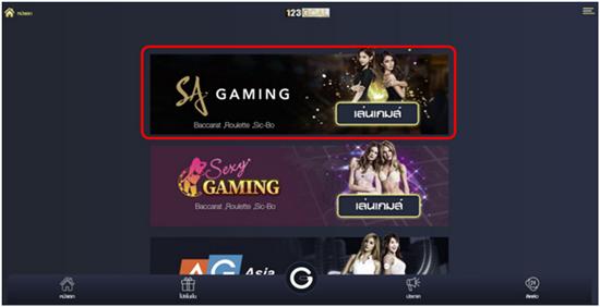 casino 123goal