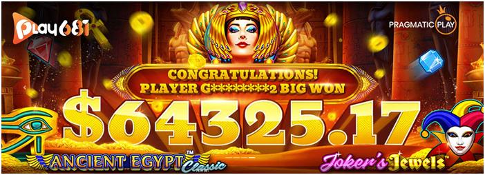 casino play681
