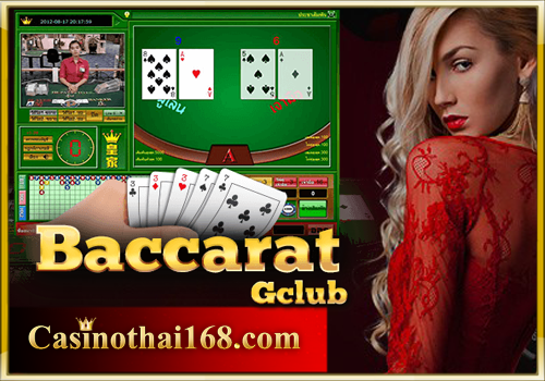How to cheat baccarat online