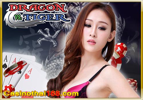 The best Dragon Tiger Thai game login via casino web