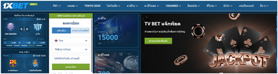 experience 1xbet