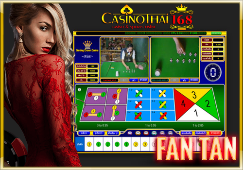 Fantan online betting formula to make money fast in everyday