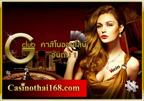 Hothit gclub casino online agent