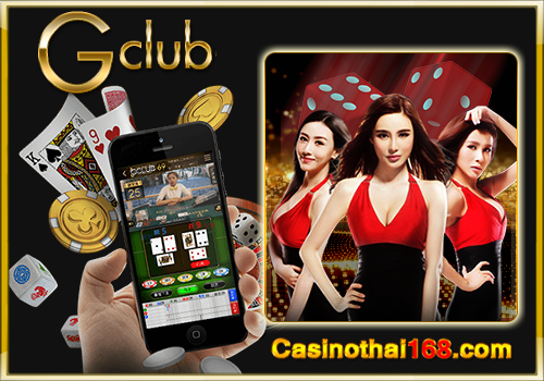 Gclub being center for gambling online game