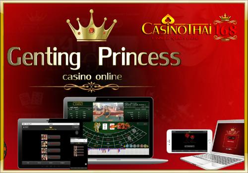 No.1 Genting princess casino web