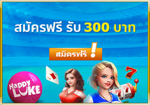 Recommended HappyLuke casino online playing login being popular now