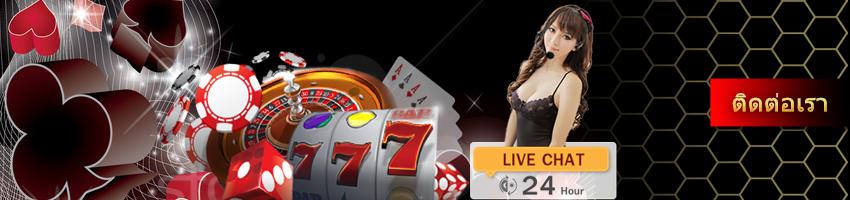 ติดต่อเรา casinothai168.com