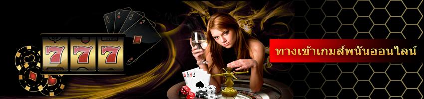 login games casinothai168