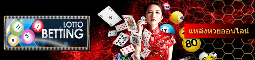 lotto online site