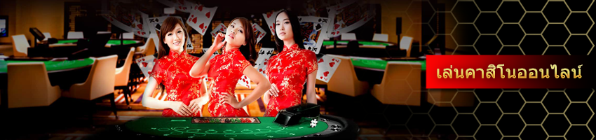 play casinothai168