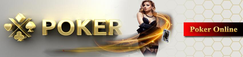 โป๊กเกอร์ออนไลน์ (Poker Online)