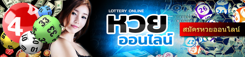 sing up lotto online