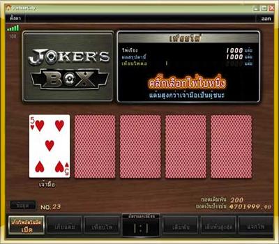 5pk card casinothai168
