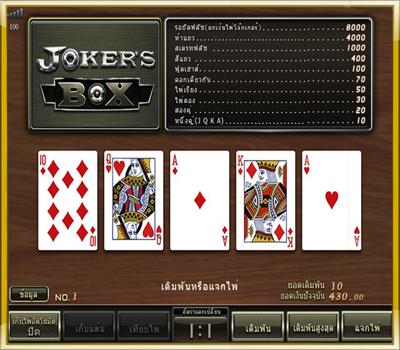 5pk casinothai168