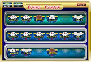 games Genting Club