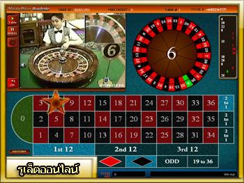 เกมรูเล็ตออนไลน์ Holiday Palace