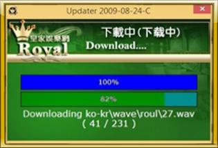 install Royal1688