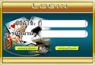 Genting casino login