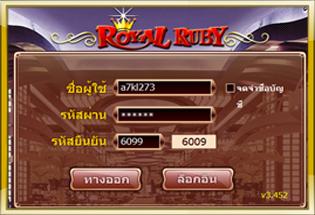 login ruby888