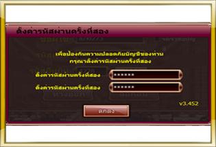password 2 ruby888