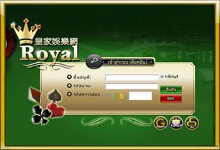 password Royal1688