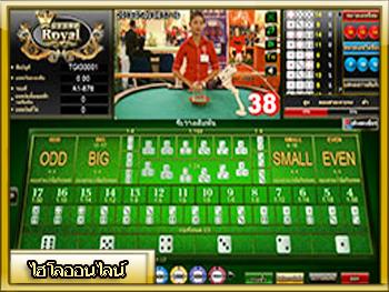เกมไฮโลออนไลน์ Royal1688