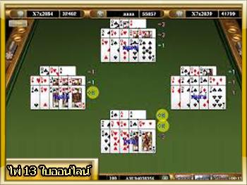 เกมไพ่ 13 ใบ Royal Ruby888