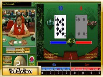 เกมไพ่เสือมังกร Royal Ruby888