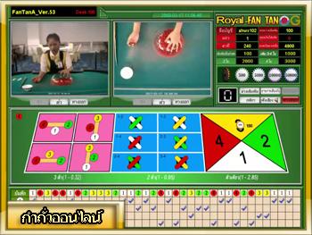 เกมกำถั่วออนไลน์ Royal Ruby888