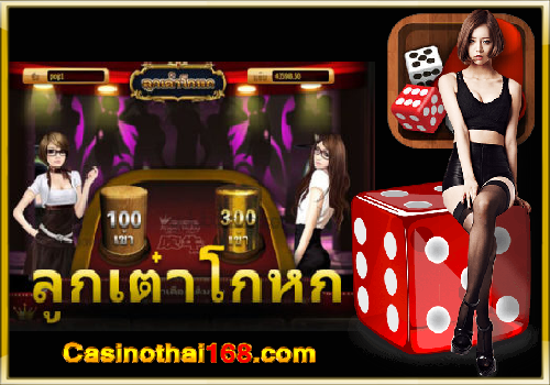 Bet Liar dice Thai online game in casino online sign up web