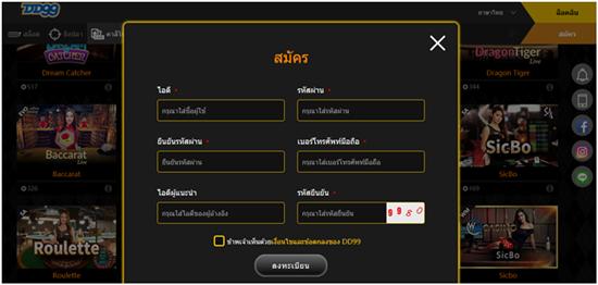 login games dd99