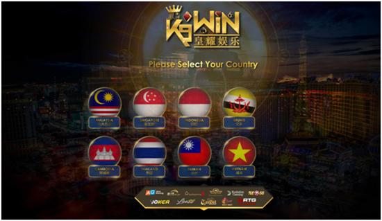 login k9win