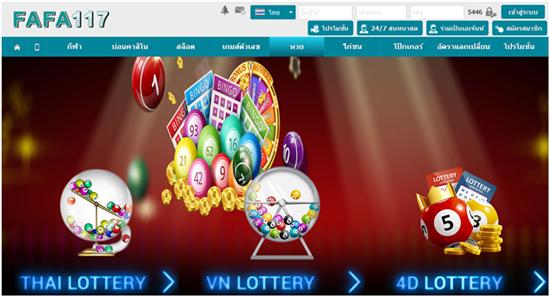 lottery fafa117