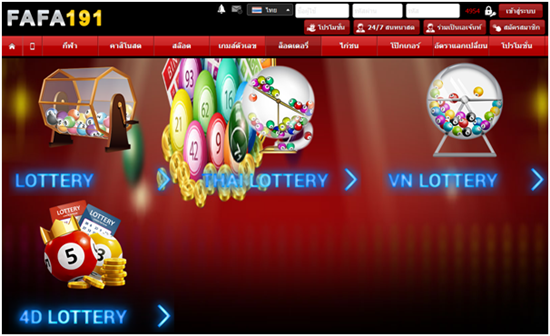 lottery fafa191