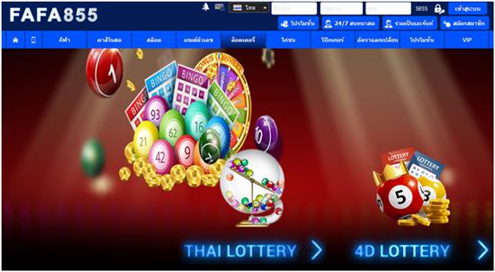 lottery fafa855