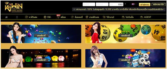 lottery k9win