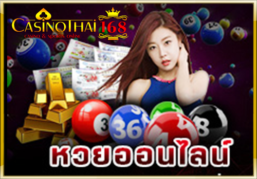 Lotto winning formula as super expert with casino online sign up website