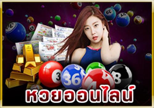 Login lotto online being popular now