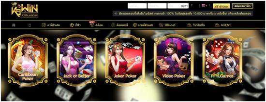 poker k9win
