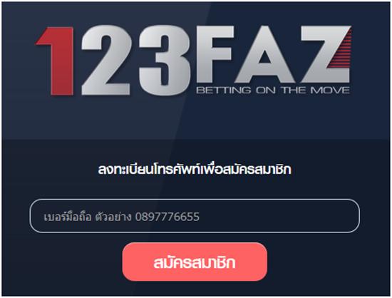 register 123faz