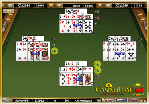 How to play casino online with Samgong cards to get money