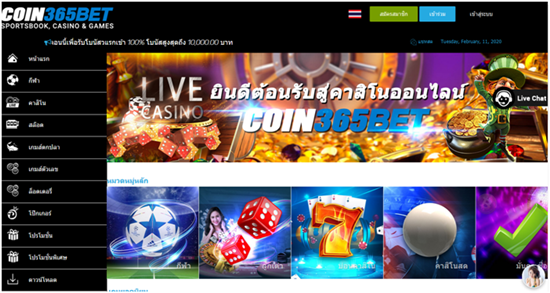 sign up coin365bet
