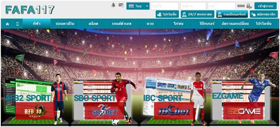 sportsbook fafa117