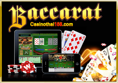 Tips to play overcome baccarat online game with basic