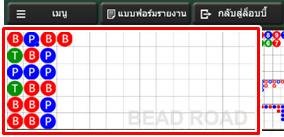 formula blank baccarat